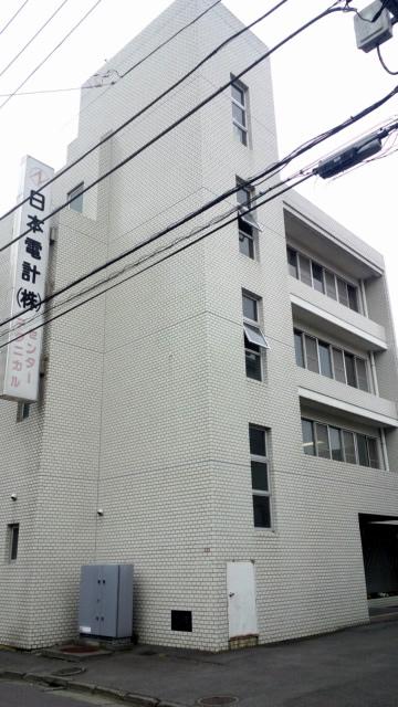 計 日本 電