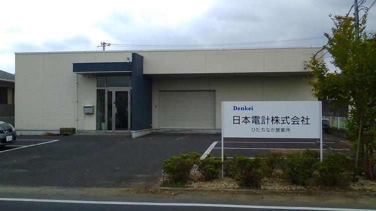 電 計 日本